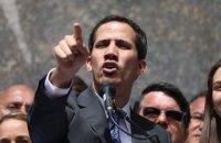 Гуайдо готовий погодитися на інтервенцію США до Венесуели