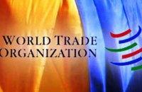Украина подала иск к России в ВТО (обновлено)
