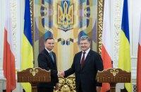 Президенты Украины и Польши подписали совместную декларацию (текст)