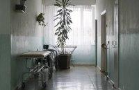 93 лікарні не виконали вимог НСЗУ і частково втратять фінансування