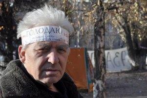 При сносе палатки чернобыльцев в Донецке погиб демонстрант
