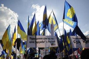 """""""Свобода"""" собрала 10 тыс. человек на митинге во Львове"""