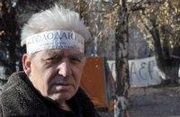 Умерший в Донецке чернобылец возложил ответственность за свою жизнь на Януковича