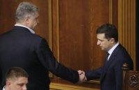 За Зеленского во втором туре проголосовали бы 60% избирателей, за Порошенко - 40%, - опрос