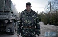 Під Бахчисараєм викрали командира української військової частини