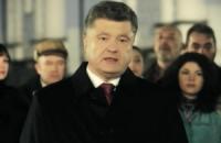Порошенко провів 2014-й хвилиною мовчання