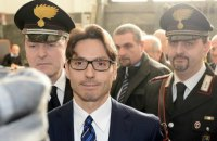 Миланский суд приговорил cына Берлускони к 14 месяцам тюрьмы