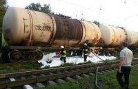 У Дніпрі з цистерни потяга витекло 30 тонн бензину