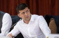 КМИС: рейтинг Зеленского за месяц снизился на 5 пунктов