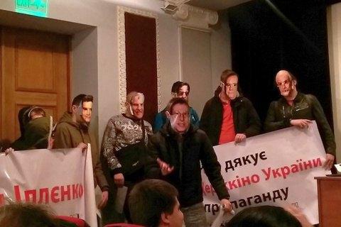 Прес-конференцію Держкіно намагалися зірвати молоді люди в масках