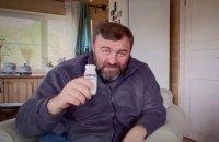 Danone вирішила припинити рекламну кампанію з Пореченковим