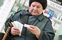 Украина попала в список стран с высоким социальным беспокойством