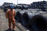 В Запорожье обанкротился сталепрокатный завод
