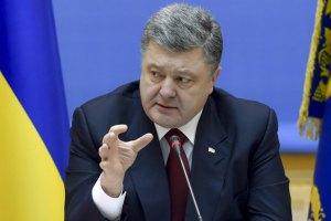 Порошенко призвал Европу признать право Украины на членство в ЕС