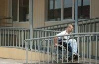 В Україні набули чинності нові норми будівництва пандусів
