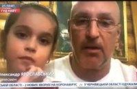 Ярославский везет еще 100 тыс. ПЦР-тестов и 50 аппараторв ИВЛ на 2 млн долларов