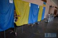 Началось голосование на довыборах в Раду в 7 округах