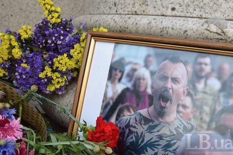 Порошенко присвоил Слипаку звание Героя Украины посмертно