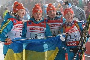 Биатлон. Женская сборная Украины побеждает в эстафете в Оберхофе