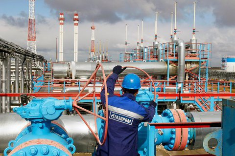 "Сума позову ""Газпрому"" до України зросла до $29 млрд"