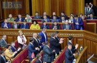 Рада рассмотрела 120 поправок языкового законопроекта