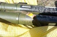 """Біля КПВВ """"Гнутове"""" в Донецькій області виявили схованку з гранатометами"""