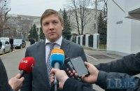 """Коболев не может назвать успешными переговоры с """"Газпромом"""" по транзиту"""