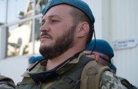 Помер поранений на Донбасі морський піхотинець, за життя якого три місяці боролися лікарі