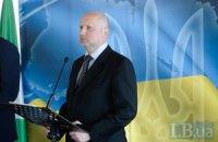 Оприлюднено указ Турчинова про зупинку референдуму в Криму