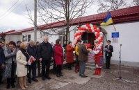 Японці допомогли відремонтувати бібліотеку в Донецькій області