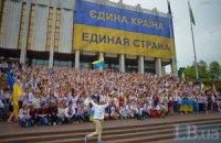 """Сепаратисты собирались провозгласить """"народную республику"""" на Закарпатье"""