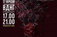На Гогольфесте покажут спектакль знаменитого Театра.doc