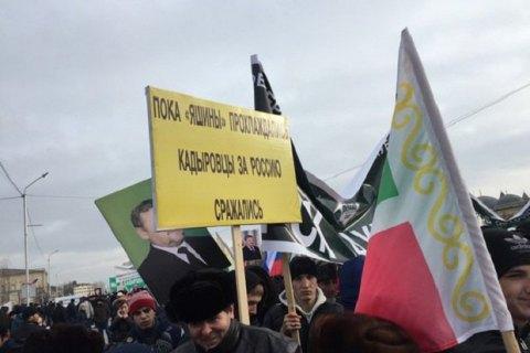 Навальний звернувся у Слідком РФ через мітинг у Грозному