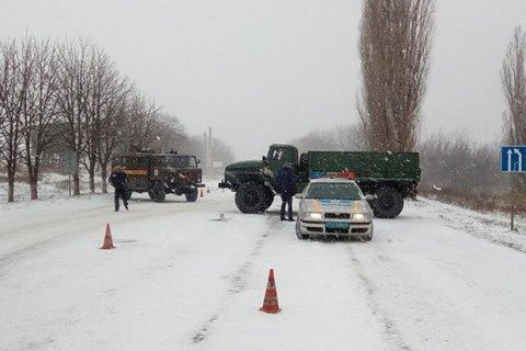 Поліція обмежила рух в шести областях через негоду