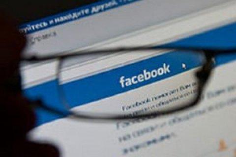 Facebook зобов'яже вказувати замовників політичної реклами