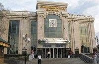 """Житель Київської області """"замінував"""" вокзал, тому що його не пустили до каси без черги"""