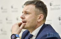 """Министр финансов: Украине """"уже некомфортно"""" без денег МВФ"""