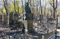 З могили Лесі Українки в Києві вкрали бронзові деталі