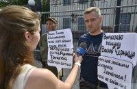 Возле посольства России в Киеве прошла 13-я акция с требованием найти похищенных активистов в Крыму