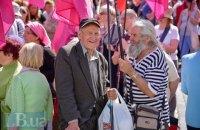 У Києві 1 Травня відзначили маршем