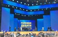 """Зеленський назвав """"ДНР"""" і """"ЛНР"""" повстанцями"""