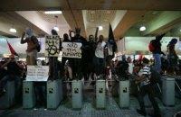 У Бразилії поліція жорстоко розігнала антиурядовий мітинг