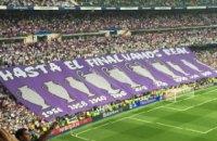 """""""Реал"""" готов заплатить 280 млн евро за двух игроков """"Манчестер Сити"""", - СМИ"""