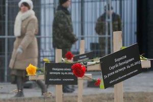 У понеділок у зоні АТО загинули 7 військових