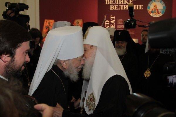 Зустріч патріархів Володимира і Філарета на виставці «Велике і величне»