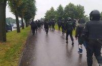 У Білорусі омонівці почали розганяти мітингарів