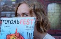 Гогольфест-2016: Вавилон, бункери і продажне мистецтво