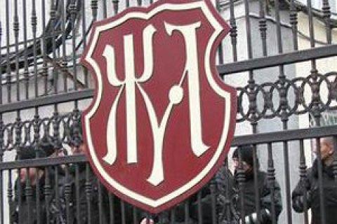 Председателю наблюдательного совета кондфабрики на Житомирщине сообщено о подозрении в растрате 400 млн гривен