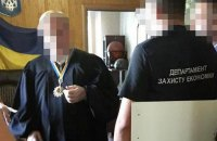 Судью из Старобельска задержали за взятку