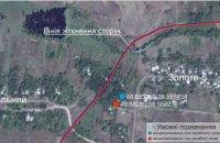 Оккупанты не дают вывезти тела двух гражданских, подорвавшихся на мине у Золотого-4